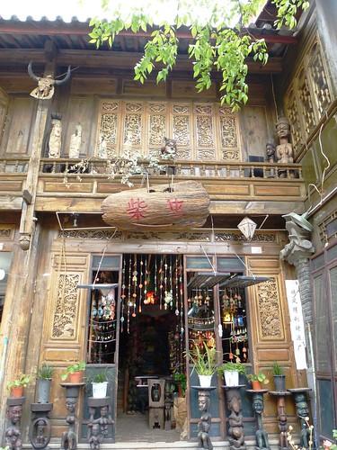 Yunnan13-Shuhe-Ruelles (2)