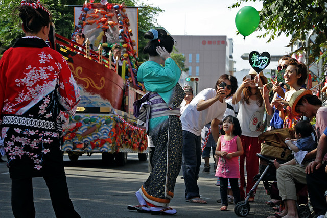 Japan - Tomakomai Port Festival