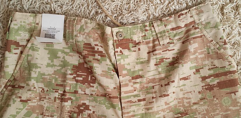 Saudi Royal Guard Regiment Digital Camo Pants 10237218985_105998bb69_b
