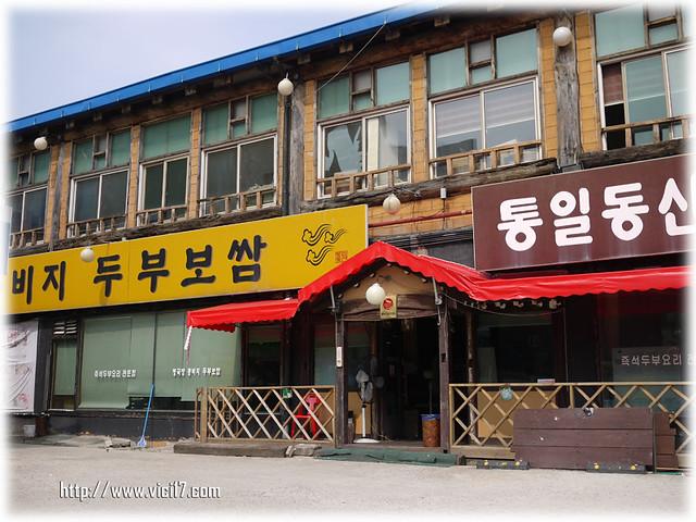 0811韓國首爾047