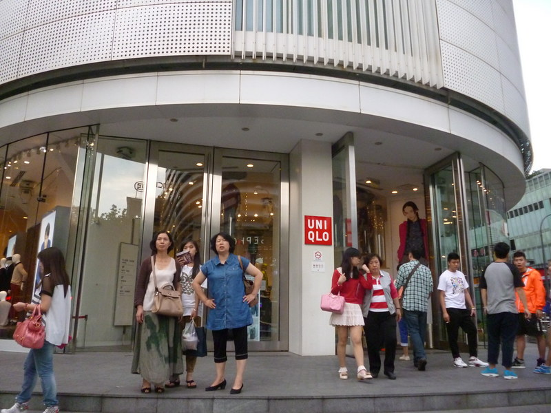 One of Uniqlo's flagship stores in Shanghai