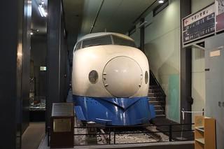 Modern Transportation Museum