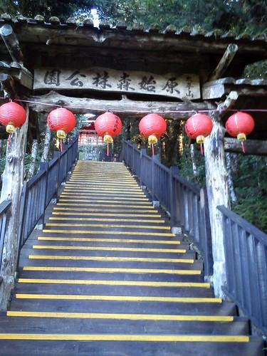 20130909-太平山莊(31)-H4118