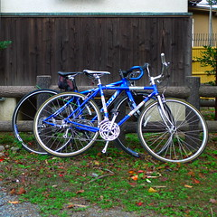 Arashiyama Bicycles