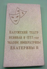 Photo of Marble plaque № 28276