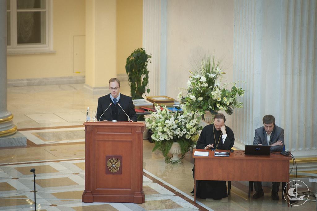 9 декабря 2013, Открытие Межрегиональных Рождественских (Знаменских) образовательных чтений СЗФО в Санкт-Петербурге