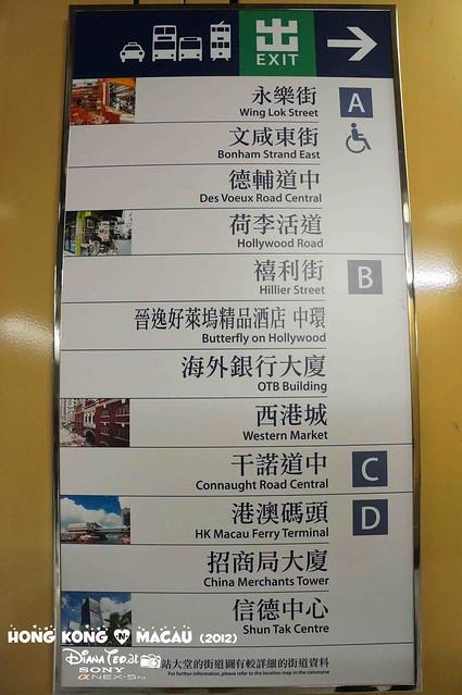 Day 3 Macau 01