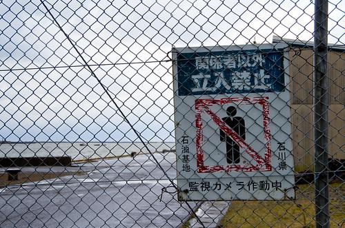 Kanazawa Oil Base