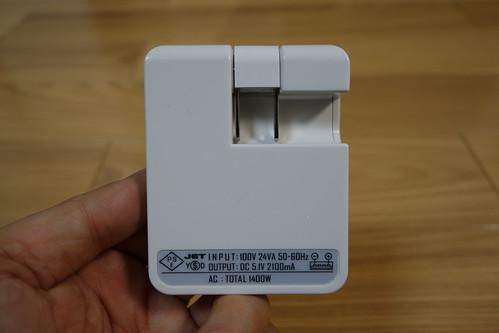 DSC06851.JPG