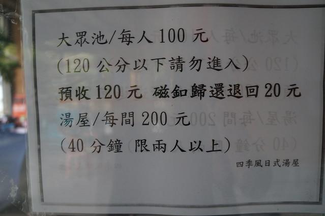 DSC06839
