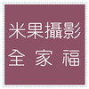 banner全家福
