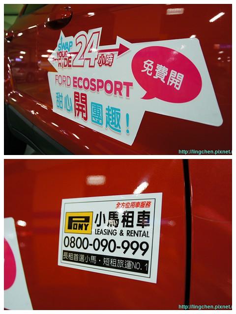 ECOSPORT-212