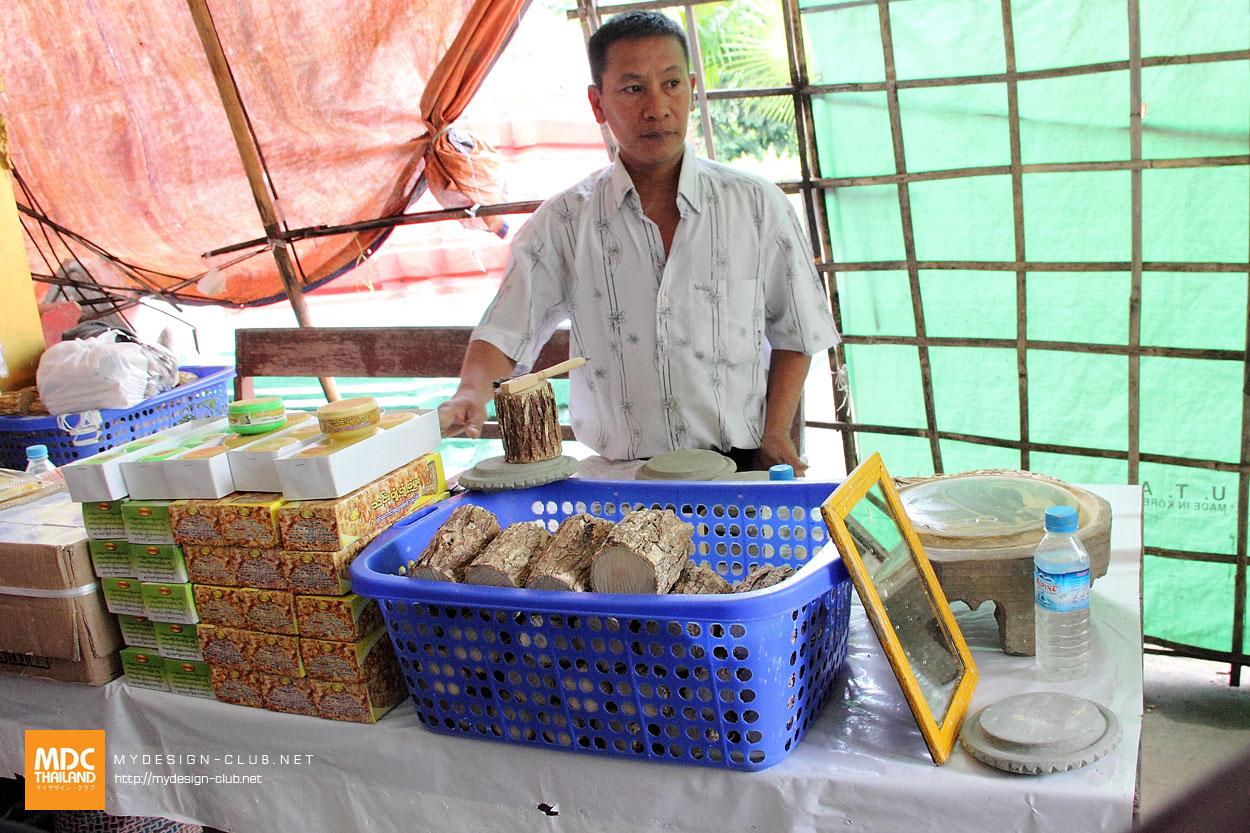 MDC-Myanmar-020