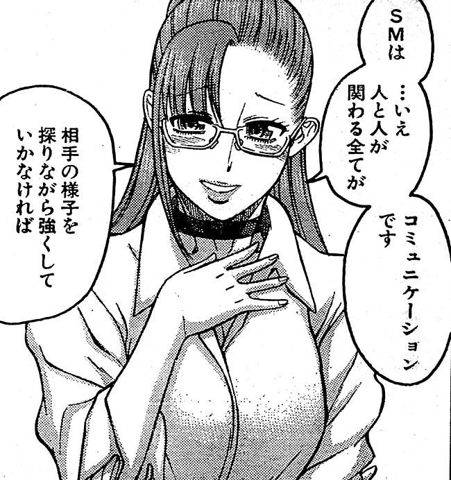 nanatokaoru9005