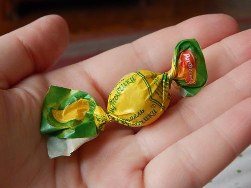 конфета лимончик РотФронт