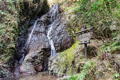 五常の滝・・・小さいけど趣あり