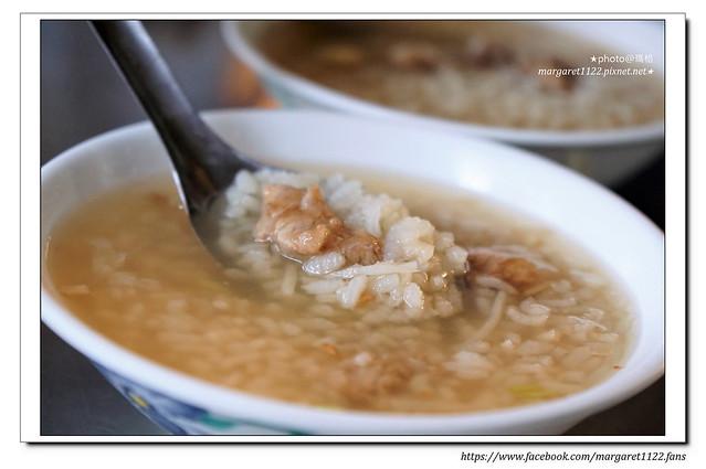 【台北美食】阿崑五十年老店香菇肉粥