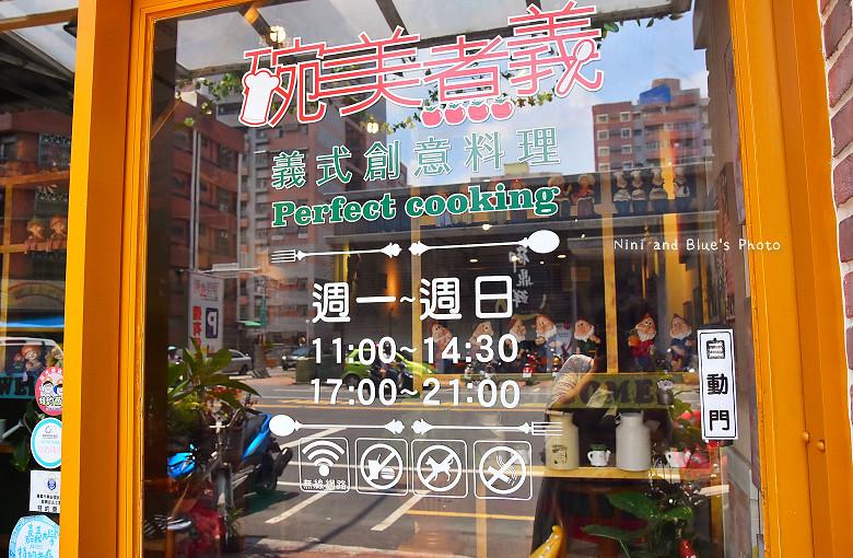 嘉義碗美煮義簡餐店聚餐聊天火鍋義大利麵咖啡07