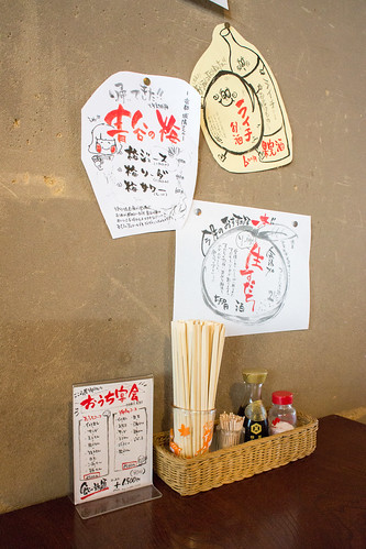 手寫風的餐牌很有特色