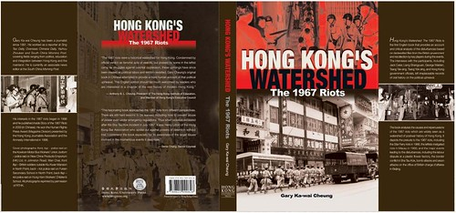 Hong Kong watershed 1967 riots