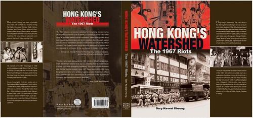 Hong Kong watershed 1967 riots