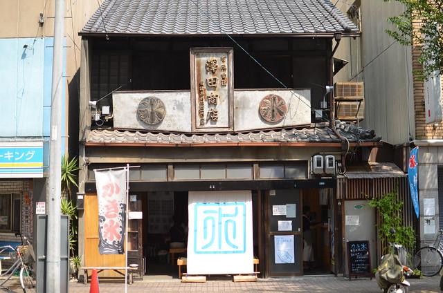 Sawada_1