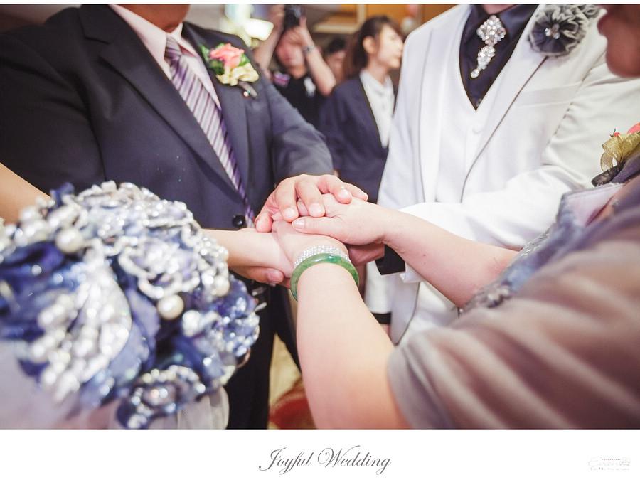 士傑&瑋凌 婚禮記錄_00122