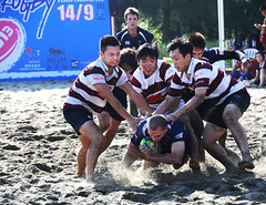 Macau Beach Rugby Tournament 澳門沙灘欖球比賽 2013