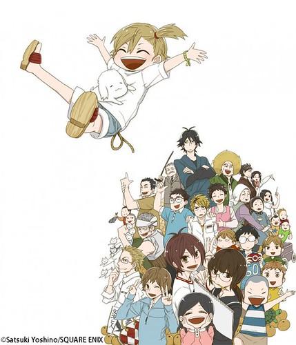 130924(2) - 傲嬌帥哥「書法老師」的浪漫小島生活漫畫《ばらかもん》(元氣囝仔)將改編為動畫版! 1