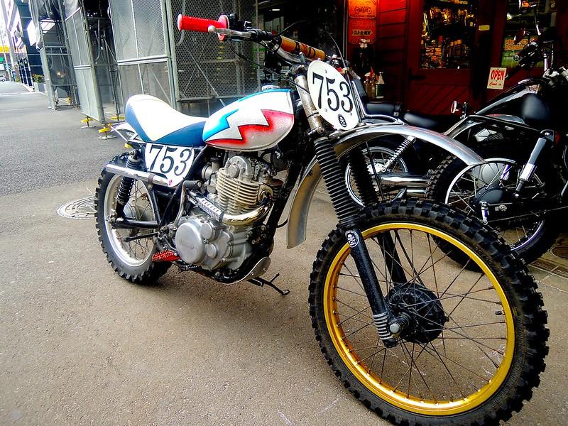 DSCN4080