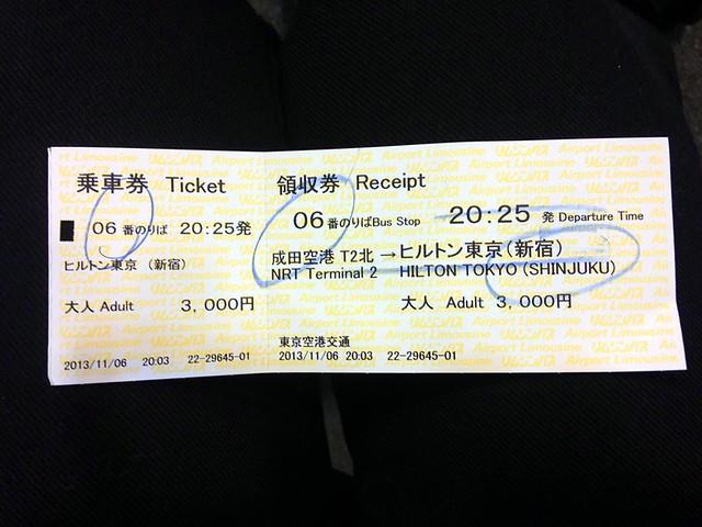 hilton tokyo shinjuku review - travel blog-002