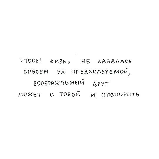 friends_22