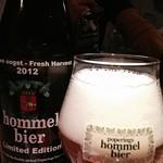 ベルギービール大好き!!ホメル・ビールHommel Bier@麦潤