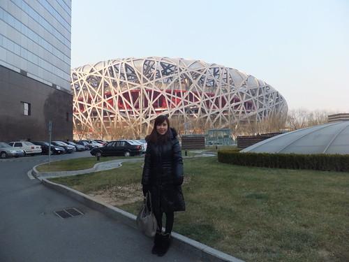 北京海峽兩岸美食文化論壇 029
