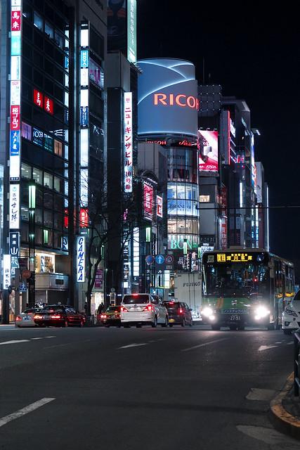 Nocticron, Ginza Night