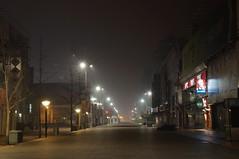 Wangfujing @ Night