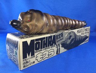 Great Monster Series Mothra 1961 Larva