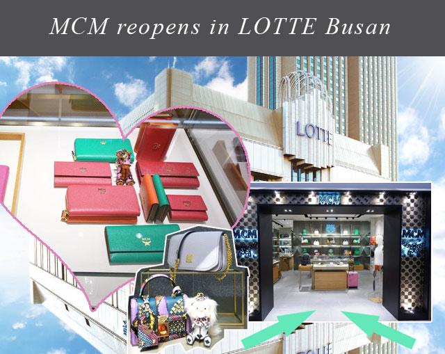 mcm-front-