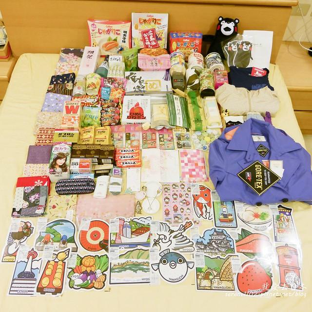 0405D11福岡-1170561