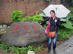 Mei and the Hot Spring Valley sign