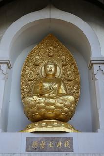 Peace Pagoda (2)