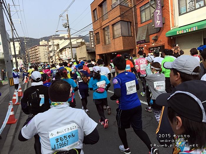 2015京都馬拉松 (17).JPG