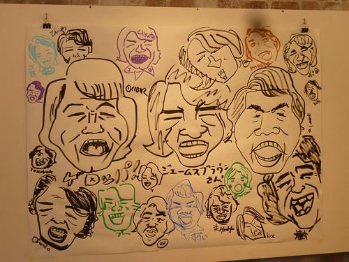 みんなで描いたジェームス・ブラウン in 描いて描いて誰でしょね?