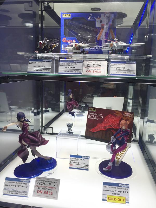 Odaiba (Gundam) - 29