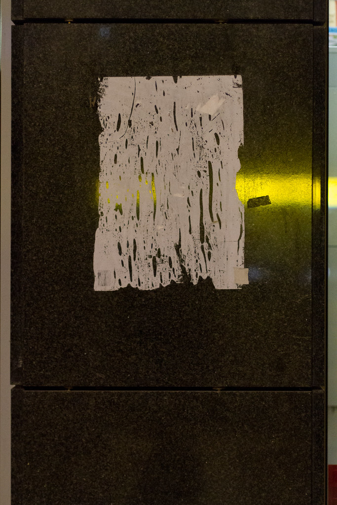 15.02.2015 Negative Space