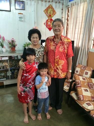 2015 CNY