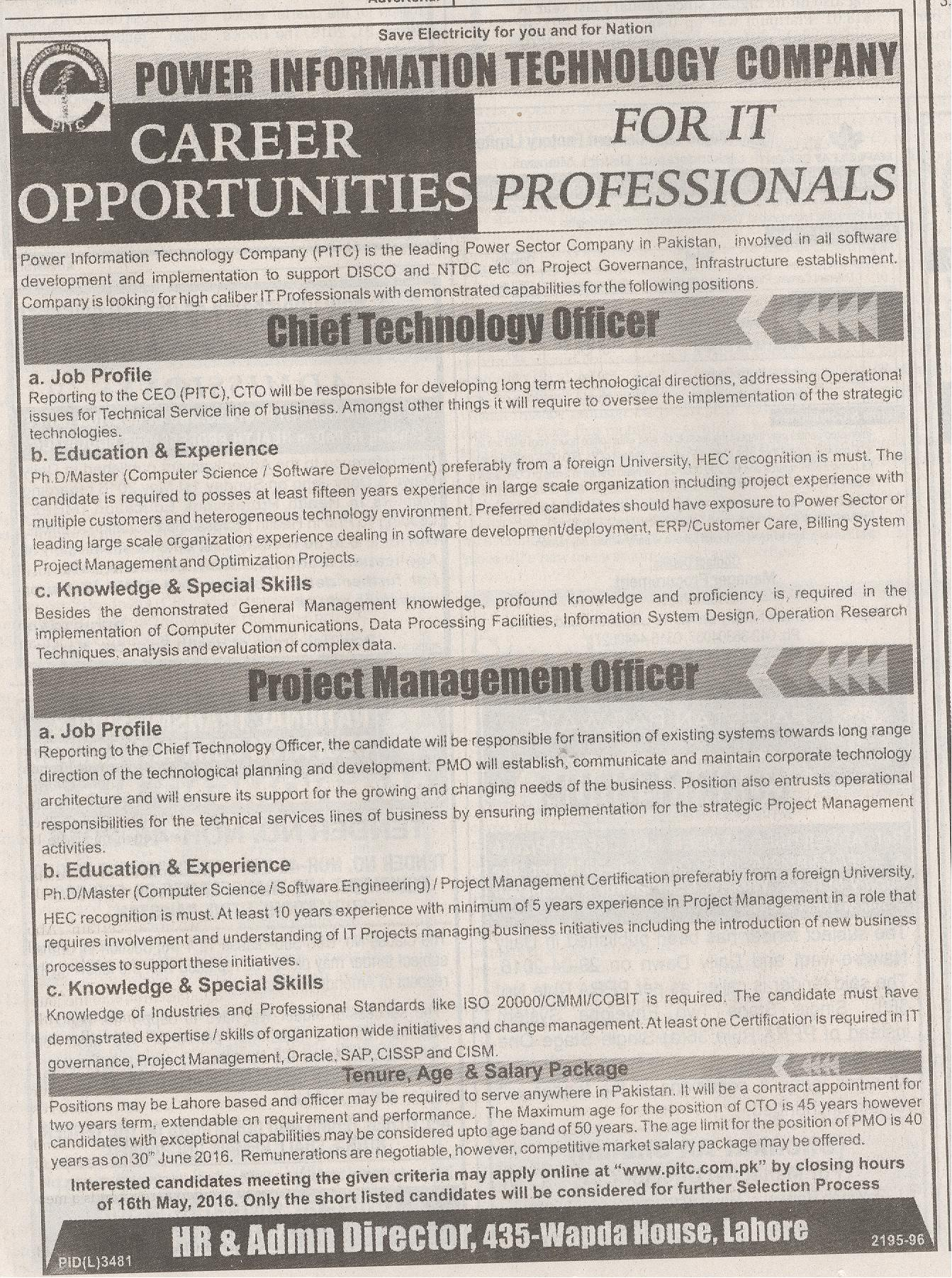 Power Information Technology Company Jobs 2016