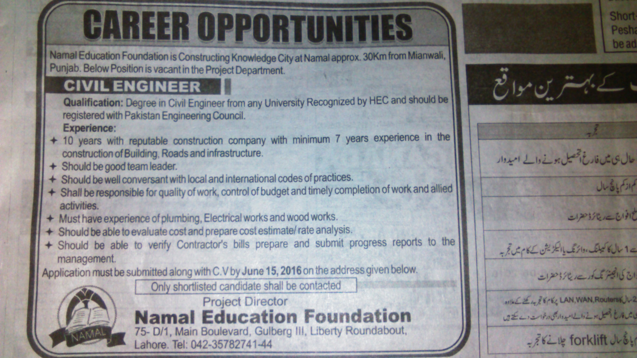 Namal Education Foundation Civil Engineer Required