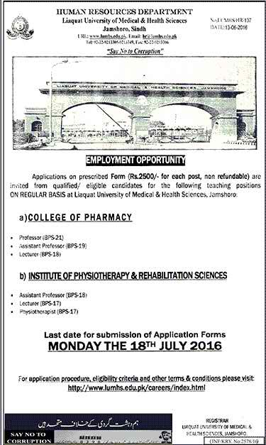 Liaquat University of Medical and Health Sciences Career Opportunities