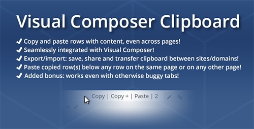 Visual Composer Clipboard v3.2.5